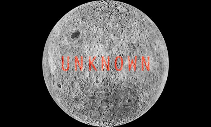 """When meteoroids struck the far side of the moon, in most cases the crust was too thick for them to do much damage—so the dark side of the moon was left with valleys, craters, and highlands, but almost no maria—those dark """"seas"""" that give the near side of the moon its face. (NASA)When meteoroids struck the far side of the moon, in most cases the crust was too thick for them to do much damage—so the dark side of the moon was left with valleys, craters, and highlands, but almost no maria—those dark """"seas"""" that give the near side of the moon its face. (NASA)"""