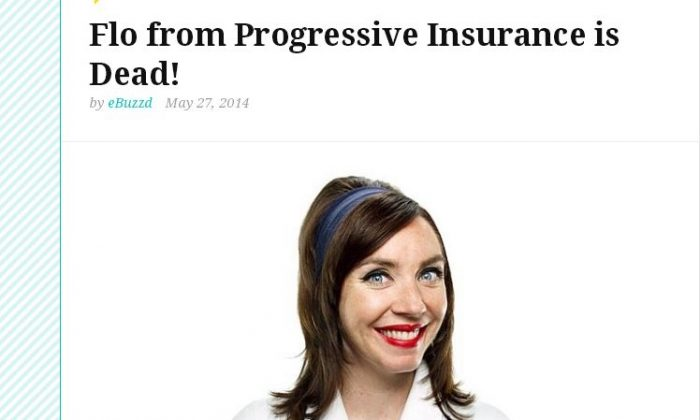 """Stephanie Courtney, the actress who plays """"Flo"""" from Progressive Insurance in the firm's commercials, has not died. (Ebuzzd.com screenshot)"""