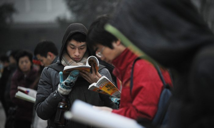 Students read at a university in Beijing on Jan. 4, 2014. A series of suicides at high schools has taken place in China, as students around the country come under the pressure of the impending Gaokao, or national exam. (Wang Zhao/AFP/Getty Images)