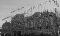 China Uncensored: DC Celebrates 4th of July With Maoist Propaganda