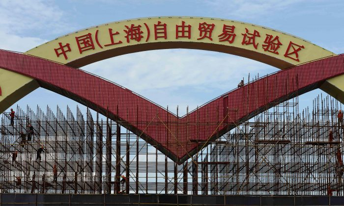 "An archway with the sign ""China 'Shanghai' Free Trade Experimental Zone"" in Shanghai, September 23, 2013. (ChinaFotoPress/Getty Images)"
