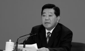 Former Top Chinese Political Leader, Jia Qinglin, Said to Be Detained