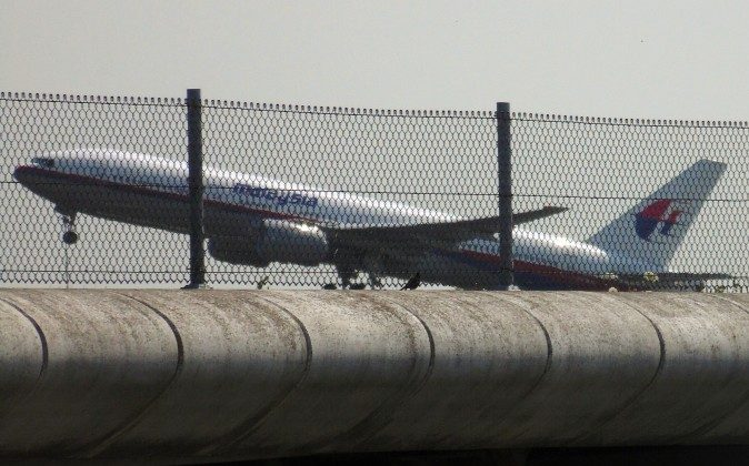 Photo shows Malaysia Airlines flight MH17 taking off from Schiphol Airport in Schiphol, the Netherlands, on July 17, 2014. (Fred Neeleman/AFP/Getty Images)