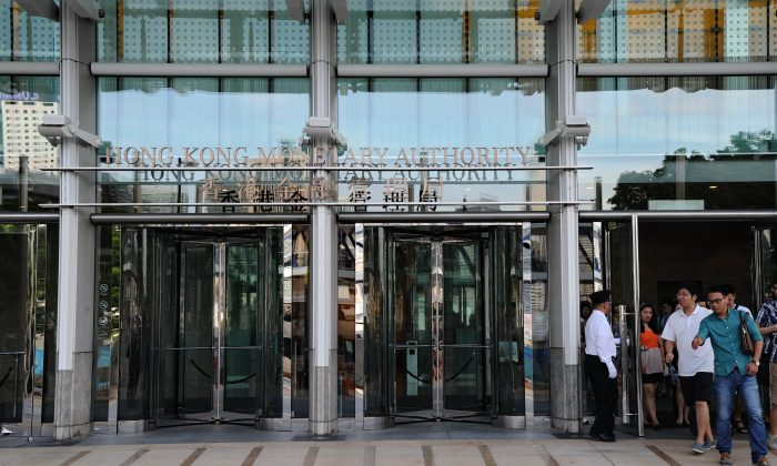 The entrance of the Hong Kong Monetary Authority (HKMA), July 10. (Bilong/Epoch Times Staff)