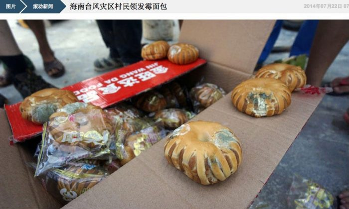 Residents in a village of Weichang City in southern China's Hainan Province received a box of moldy bread for disaster relief on July 20, 2014, after Typhoon Rammasun hit China on July 18. State-run media report that victims of the typhoon received moldy bread and winter quilts from the local governments and the Red Cross. (Screenshot/Caixin.com)