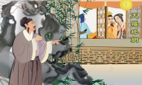 Chinese Idioms: Net From Heaven to Earth (天羅地網)