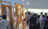 International Chinese Art Exhibition Opens in Toronto