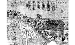 19th Century Account of UFO Flight Witnessed by Hundreds in China