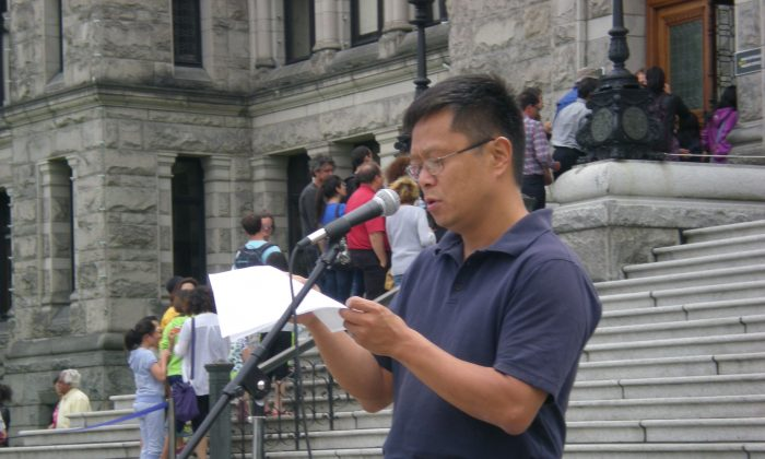 Yingyi Chen, a resident of Nanaimo, B.C., speaks at a rally outside the B.C. Legislature in Victoria on July 20, 2014, to mark the 15th anniversary of the launch of the persecution against Falun Gong in China on July 20, 1999. Chen's mother and sister were repeatedly imprisoned and tortured for practicing Falun Gong. His mother was able to come to Canada in 2008, but his sister is currently in detention in China. (Epoch Times)