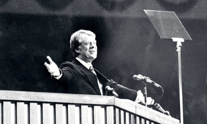File photo dated June 1976 of Democratic candidate for the US Presidency Jimmy Carter during the Democratic National Convention in New York City. (AFP/Getty Images)
