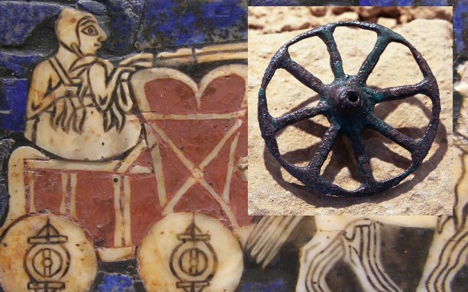 "Left: Detail of the ""Standard of Ur"", ca. 2500 B.C. Right: Miniature wheel (from a toy cart or similar symbolic object) of ancient Rome. (Wikimedia Commons)"