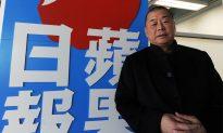 Hackers Attack Hong Kong's Free Media
