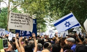 Thousands of Israel Supporters Rally in Dag Hammarskjold Plaza
