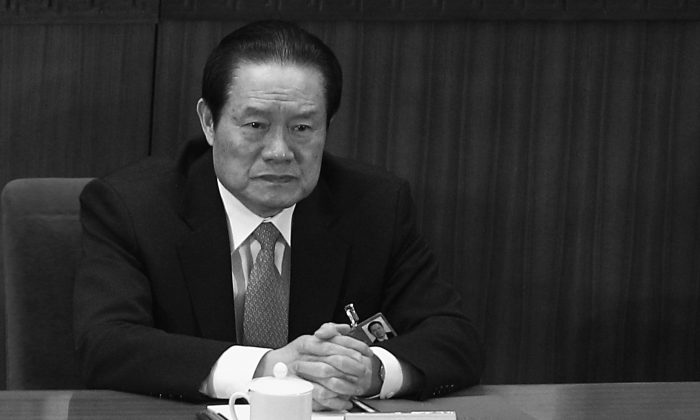 Zhou Yongkang attends the closing of the National People's Congress at the Great Hall of the People on March 14, 2011 in Beijing, China. (Feng Li/Getty Images)