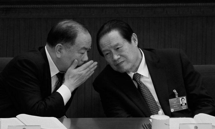 Before Zhou Yongkang's arrest, many of his associates were first to go. (AP Photo/Ng Han Guan)