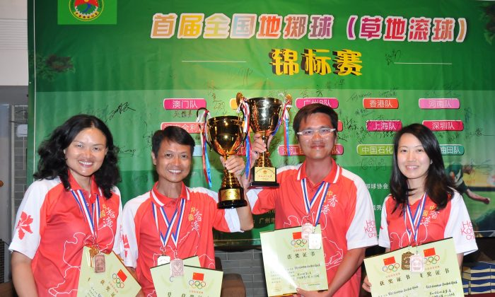 Raymond Ho (second from left) celebrates his Mixed Fours title at the Chinese National Lawn Bowls Championship last year. This weekend, Aug 2 and 3, 2014, he will lead three new players to compete in the nationwide competition in Guangzhou. (Mike Worth)