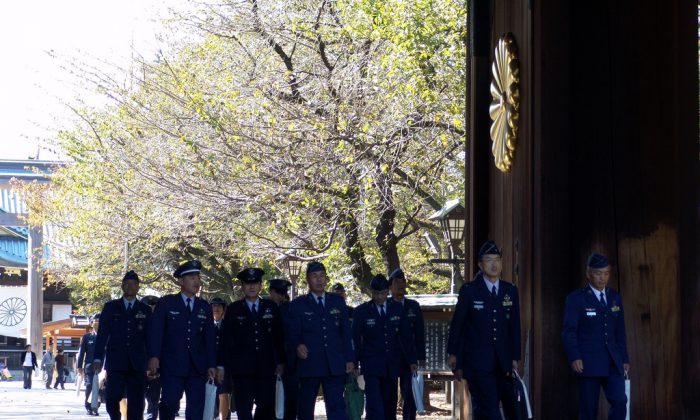 Japan Self Defense Forces Visiting Yasukuni Shrine