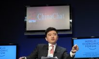 Host of China Central Television Taken Away for Investigation