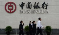 Official Chinese Bank Accused by Official Chinese TV Station