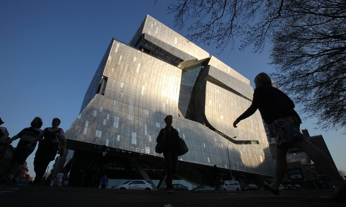 The Cooper Union for the Advancement of Science and Art academic building is seen in New York when new on April 5, 2010. (Mario Tama/Getty Images)