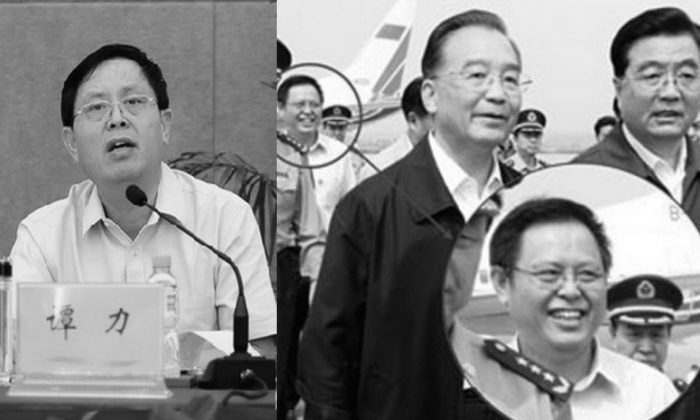 """Tan Li, deputy governor of Hainan Province, was put under investigation for """"serious violations of law,"""" according to an announcement by the anti-corruption watchdog on July 8. (Screenshot/hkwb.net & hk.apple.nextmedia.com)"""