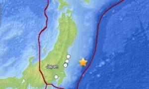 Earthquake Today in Japan, Fukushima Map: Tsunami Advisory After Large Quake Hits Off Coast; TEPCO Says Nuclear Plant Not Impacted