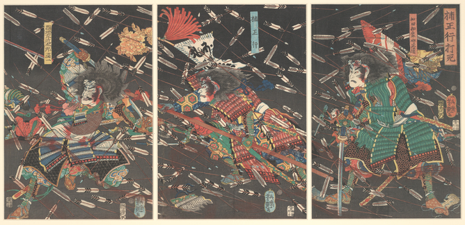 The samurai is the focus of a major exhibition on display at Melbourne's NGV. Utagawa Yoshitsuya, The death of Kusunoki Masatsura (19th century) colour woodblock (triptych). (Courtesy of National Gallery of Victoria, Melbourne)