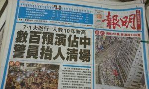 Hong Kong Newspaper Director Halts Press, Tampers With Headline