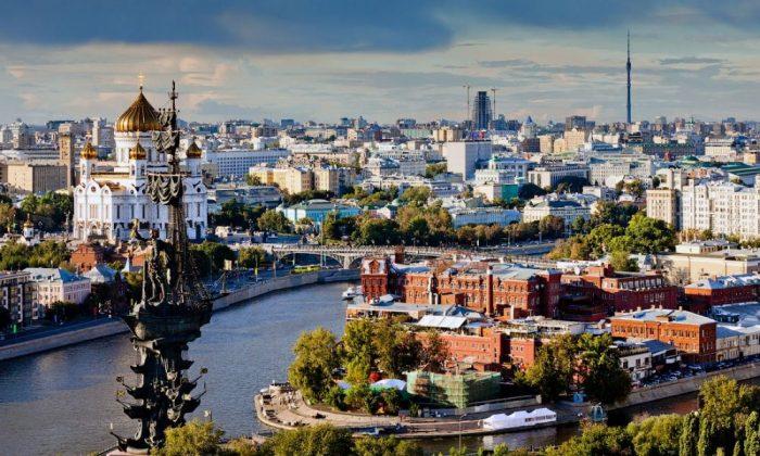 Moscow (MyDestination.com)