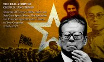 Anything for Power: The Real Story of China's Jiang Zemin – Chapter 2