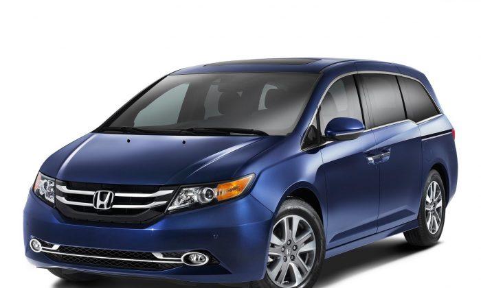 2014 Honda Odyssey Touring Elite (Courtesy of NetCarShow.com)