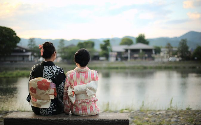A file photo of a Japanese couple. (Shutterstock*)