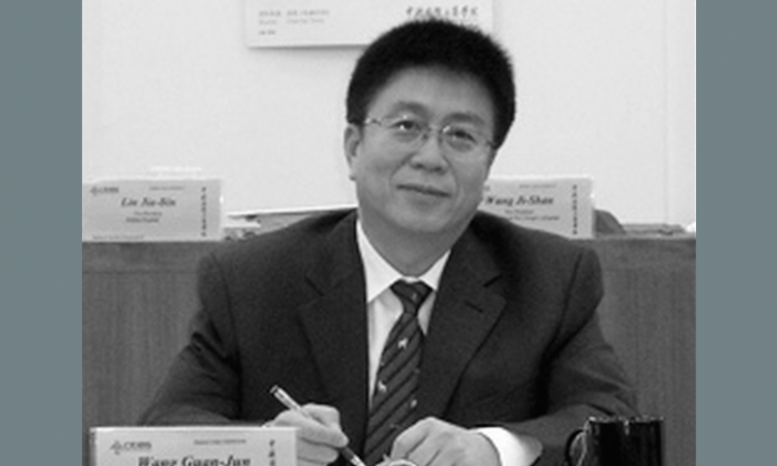 The Chinese Communist Party's disciplinary body is investigating Wang Guanjun, president of The First Hospital Of Jilin University. Transplantation at that hospital has been linked to the forced, live organ harvesting from Falun Gong practitioners by the website Minghui.org. (Screenshot/jlu.edu.cn)
