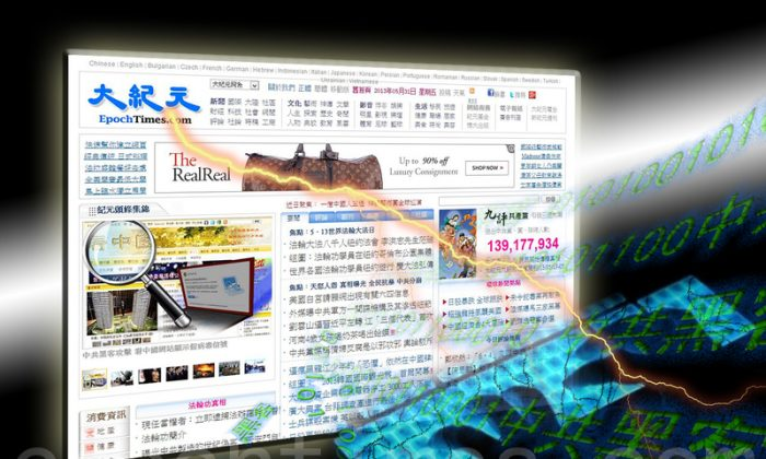 On July 30, the CCP launched the most severe attack ever against Epoch Times website, causing some temporary inconvenience for readers. However, readers were seeking news about the investigation of former security czar Zhou Yongkang and traffic doubled, in spite of the hacking. (Epoch Times composite image)