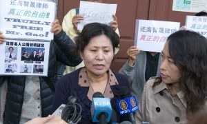 Chinese Rights Lawyer Gao Zhisheng Freed From Prison, but Not Yet Free