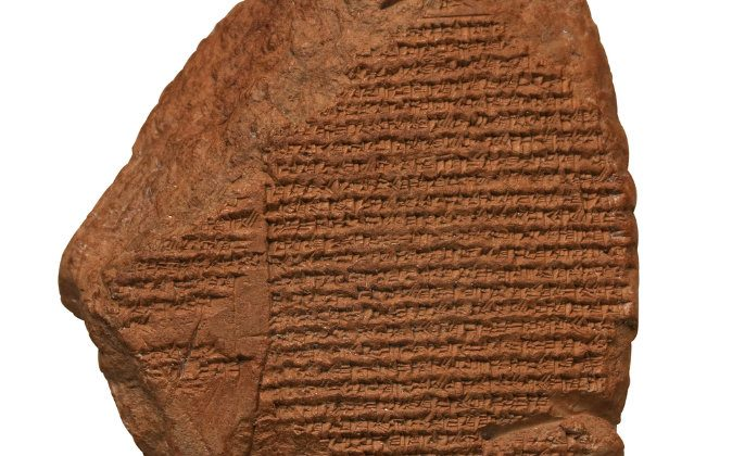 Photo showing a clay tablet, engraved with cuneiform writing, believed to be from the Assyrian civilization. Many of such artifacts have been found at Ziyaret Tepe, Turkey. (Shutterstock*)