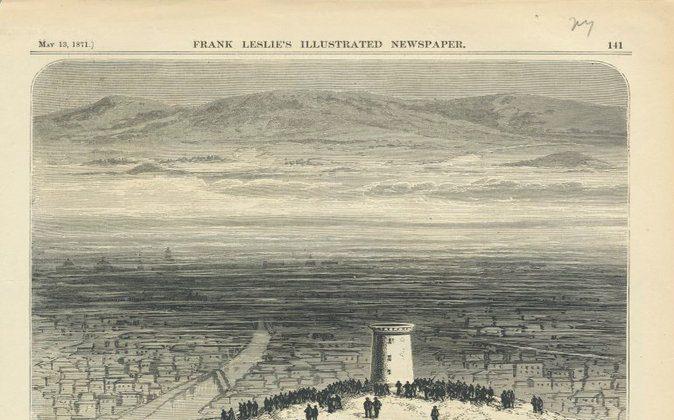 Rochester mirage. (Public Domain/Wikimedia)