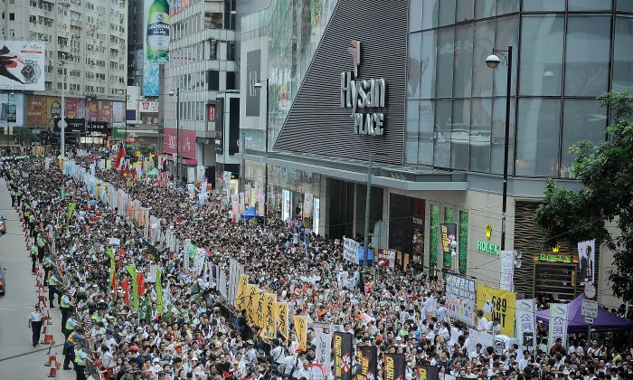 The annual pro-democracy protest in Hong Kong on July 1, 2014. (Anthony Kwan/Getty Images)