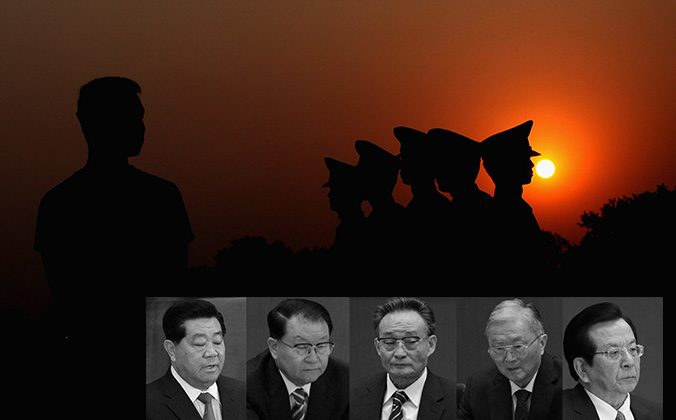 Epoch Times composite photo, (L-R), Jia Qinglin, Li Changchun, Wu Bangguo, Luo Gan, Zeng Qinghong. Background: Chinese paramilitary police guard as plainclothes policeman standing by before the customary ceremony of lowering flag at Tiananmen Square on May 17, 2012 in Beijing, China. (Feng Li/Getty Images)