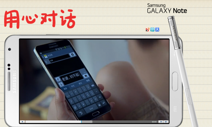 (Screenshot from http://support-cn.samsung.com)