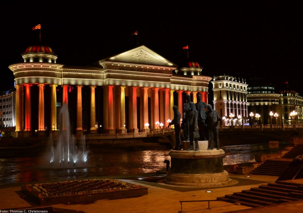 Skopje Centre at night (Thomas Chistensen, MyDestinations.com)