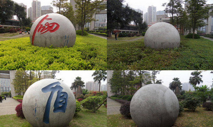 "Inscriptions of Chinese characters of ""sword"" and ""shield"" were written on rocks (L) at Chongqing Public Security Bureau by Wang Lijun, disgraced former former vice mayor and director of Public Security Bureau in Chongqing. They have now been blasted off the rocks (R) after Wang's downfall. (Screenshot/qq.com)"