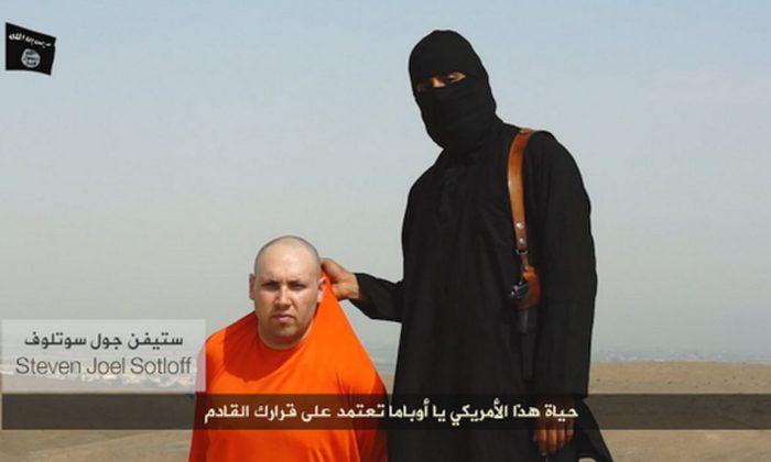 "Mohammed Emwazi was identified as the ISIS extremist the media has dubbed, ""Jihadi John."" Emwazi is originally from London. (Screenshot)"