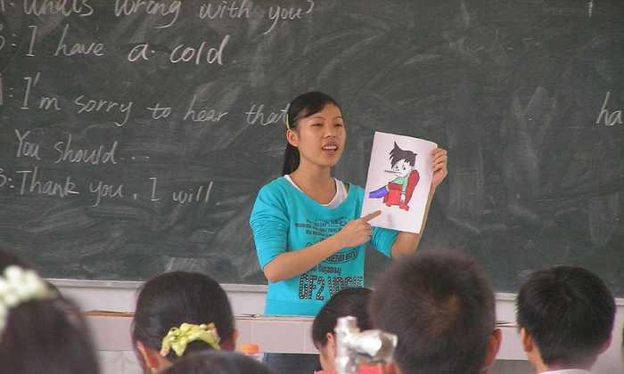 Teaching English in China (Vagabond Journey Travel)