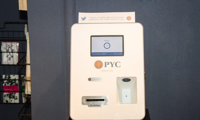 The first and currently the only Bitcoin ATM machine in New York City inside the store Flat 128 in the West Village, Manhattan on Aug. 21, 2014. (Benjamin Chasteen/Epoch Times)
