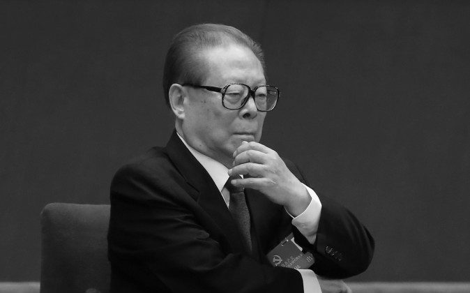 Former Chinese Communist Party leader Jiang Zemin attends the opening session of the 18th Communist Party Congress at the Great Hall of the People on Nov. 8, 2012 in Beijing, China. Rumors fly online that Jiang may be caught up in the current purges. (Feng Li/Getty Images)