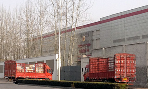 Chinese Red Cross Turns Disaster Preparedness Warehouse Into Profit