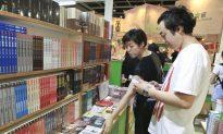 Banned Books at Hong Kong Book Fair Attract Mainland Visitors