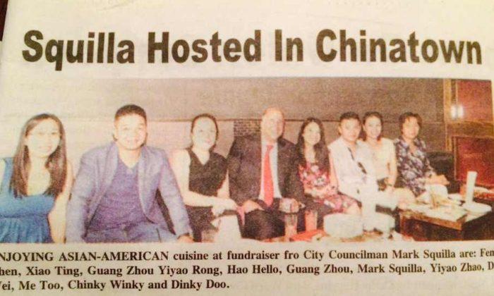 "Jim Tayoun's The Public Record publishes disrespectful Asian slur ""Chinky Winky"""