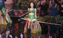 Nicki Minaj's Dancer Gets Bitten By Anaconda During Rehearsals
